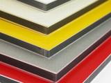 Aluminum-Composite-Panels